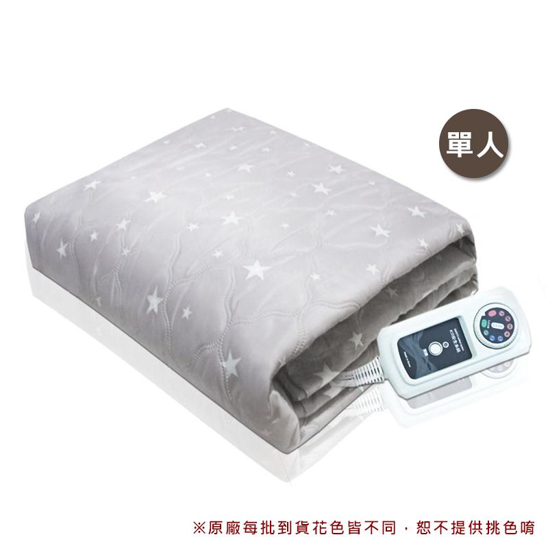 【露營趣】公司貨享保固 新店桃園 韓國甲珍 KR3800 單人恆溫電熱毯 保暖電毯 毛毯 可水洗 生活低功率 露營 居家