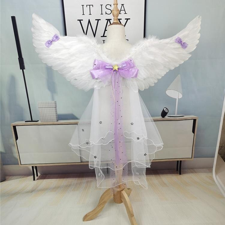 cosplay天使羽毛翅膀道具圣誕節萬圣節表演服裝舞台演出公主背飾 - 歐美韓 8號時光
