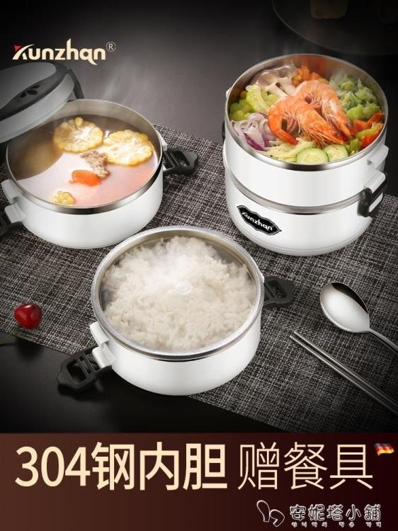 304不銹鋼保溫飯盒便當學生帶蓋韓國食堂簡約成人餐多分格上班族yh