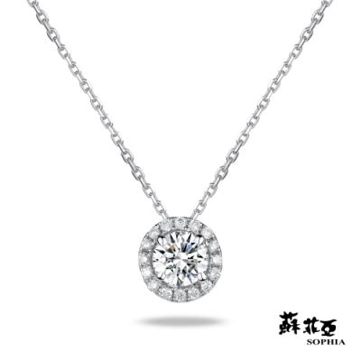 蘇菲亞SOPHIA 鑽鍊-愛伊蕾拉0.20克拉鑽石項鍊