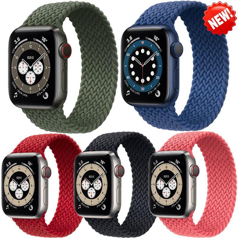 彈力編織款錶帶 適用於Apple watch 3 4 5 6 SE 蘋果手錶帶 38 40 42 44mm