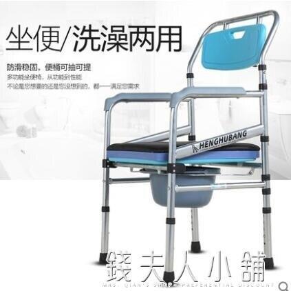 衡互邦坐便椅可摺疊老人家用坐便器孕婦老年人坐廁椅殘疾人馬桶凳yh