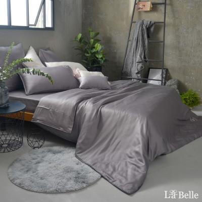 義大利La Belle 雅致典範 雙人天絲滾邊刺繡防蹣抗菌吸濕排汗兩用被床包組 深灰色