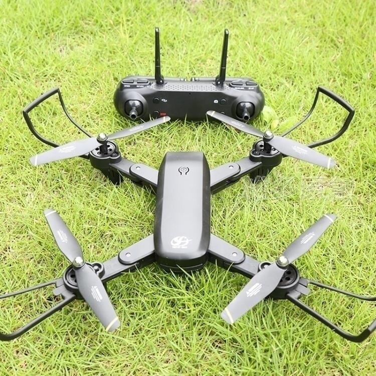夯貨折扣!無人機 折疊無人機航拍高清專業超長續航飛機兒童遙控四軸飛行器男孩玩具