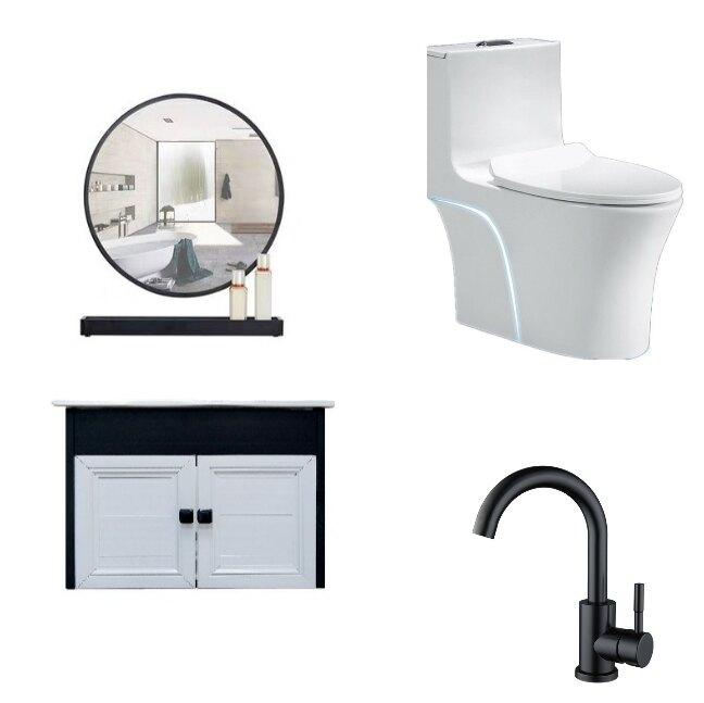 MINGJIE衛浴生活館  太空鋁浴櫃-黑白時尚5件組套裝