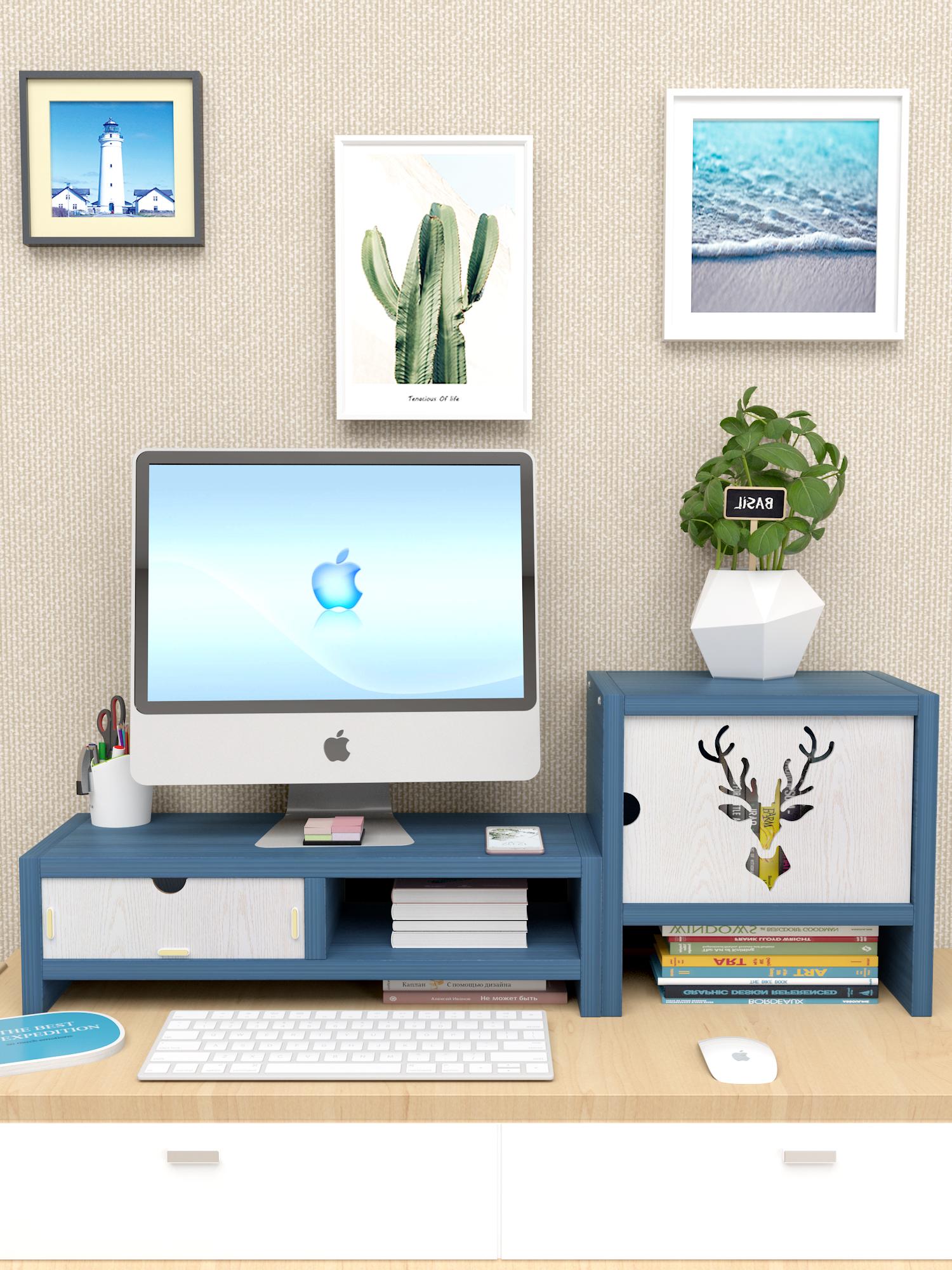 嘉蘭電腦顯示器屏增高架底座桌面鍵盤整理收納置物架托盤支架加高