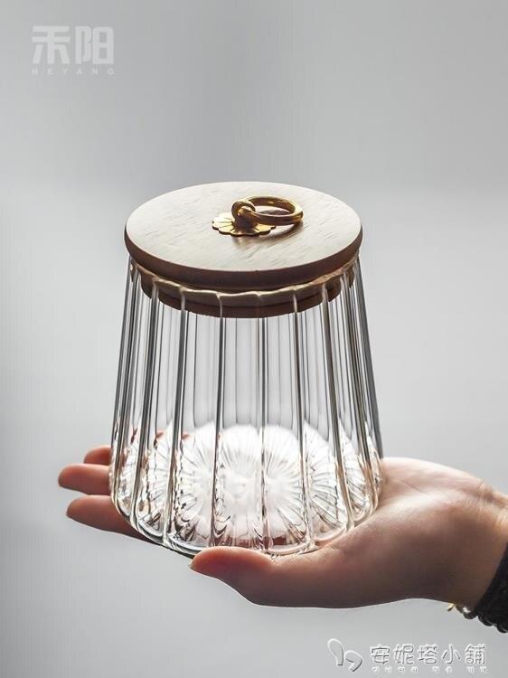 禾陽花瓣玻璃茶葉罐普洱茶罐子裝茶葉罐竹蓋家用便攜小密封儲物罐yh