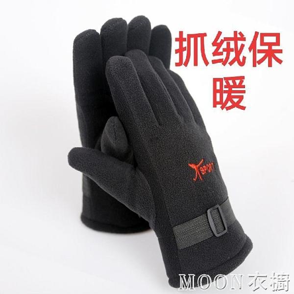 騎行保暖手套 手套男冬季保暖摩托車騎行防水防寒加絨加厚戶外滑雪手套男 快速出貨