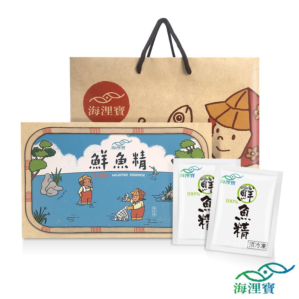 【海浬寶】道地精華 原味鮮魚精 禮盒1入組(10包/盒)