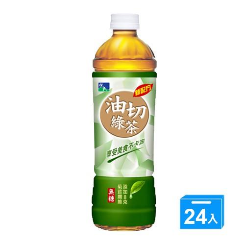 悅氏油切綠茶550mlx24/箱【愛買】