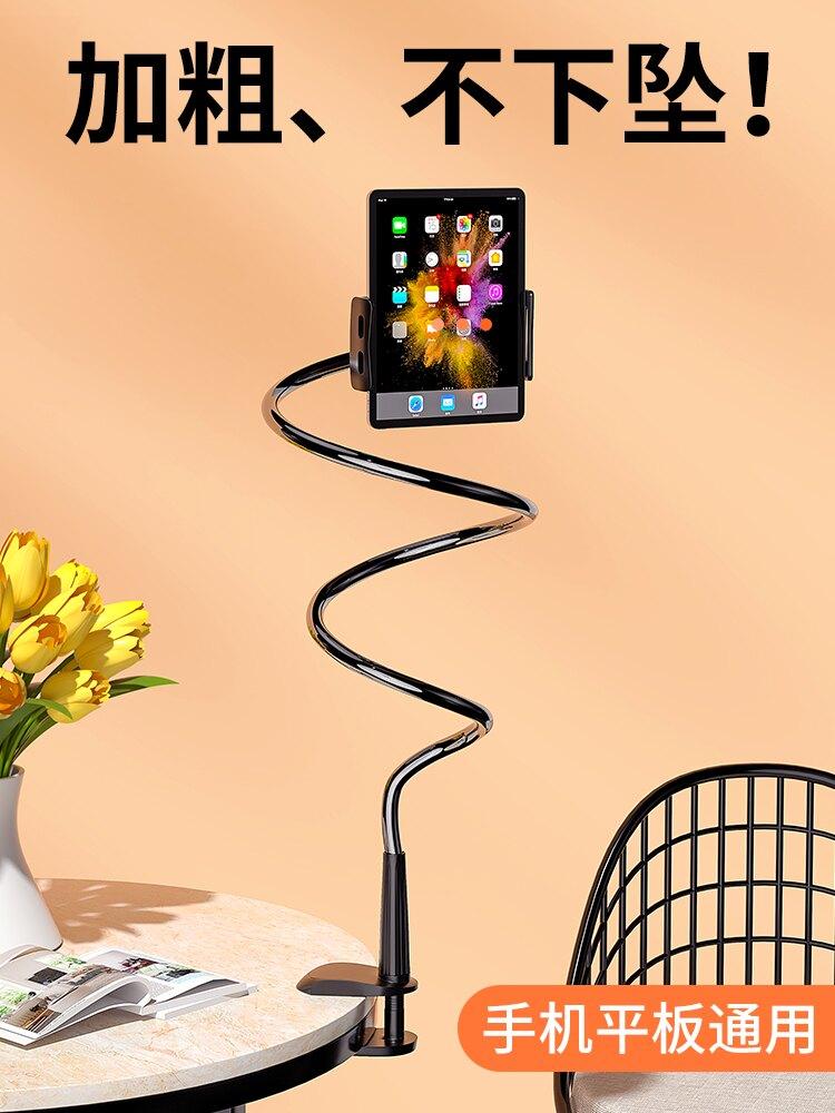 懶人支架 床頭手機架床上用平板支撐架Pad固定iPad夾子家用躺著追劇看直播神器多功能桌面萬能通用宿舍床邊Pro【MJ4184】
