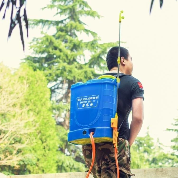 智慧背負式鋰電池電動噴霧器農用充電農高壓多功能充電型打機yh