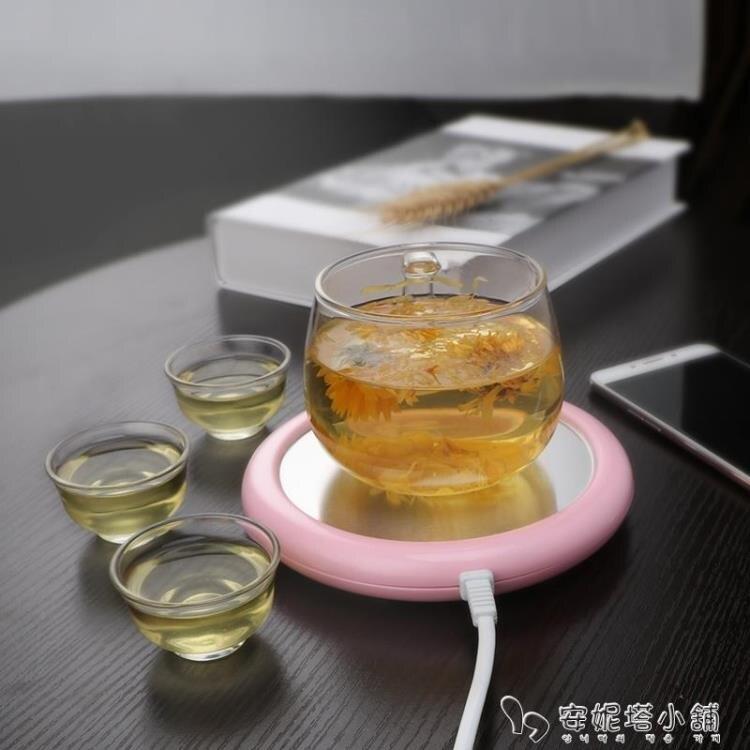 青見保溫墊家用恒溫寶迷你加熱器電熱保溫底座暖茶水暖奶保溫杯墊yh
