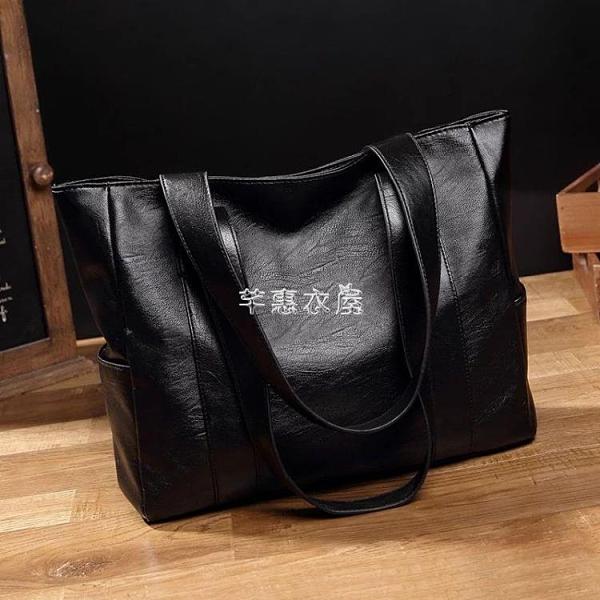 女包包2021新款百搭手提包背包單肩簡約大包包 SUPER SALE 快速出貨