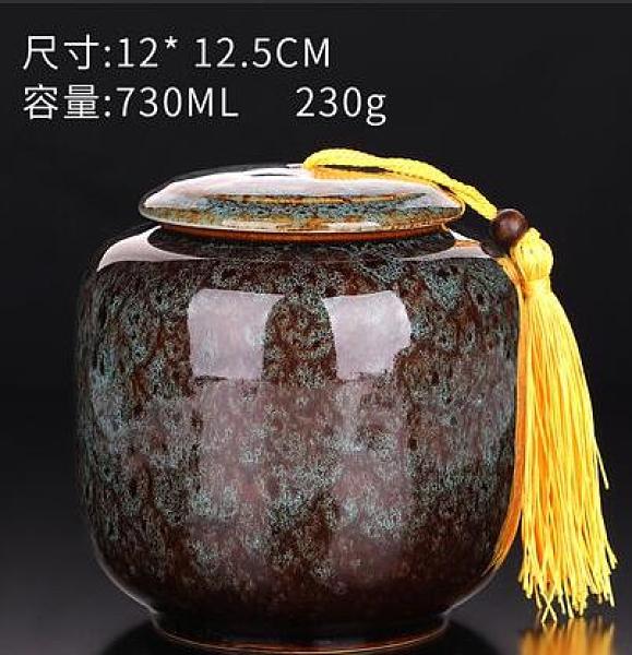 茶葉罐 迷你陶瓷茶葉罐密封罐散茶中式儲茶罐裝存儲茶罐茶具X【快速出貨好康八折】