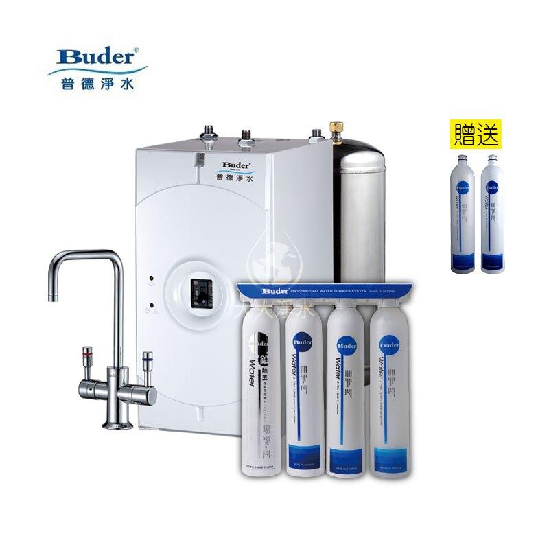 BUDER普德BD-3006B廚下型冷水煮沸飲水機 搭配DC-1604四道式中空絲膜除菌生飲淨水器 大大淨水