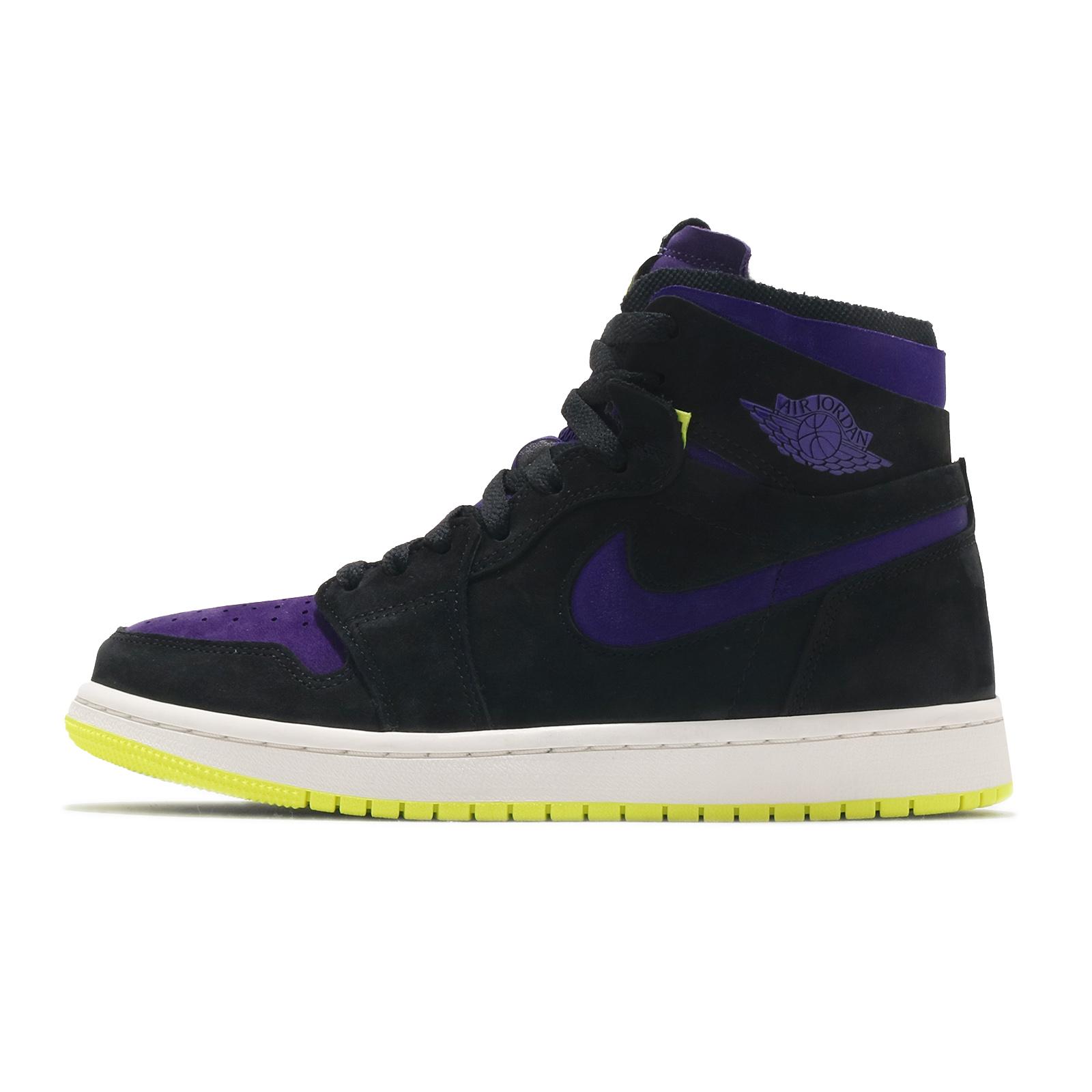 Air Jordan 1 Zoom Air Comfort 黑 紫 女鞋 籃球鞋 AJ1【ACS】 CT0979-001
