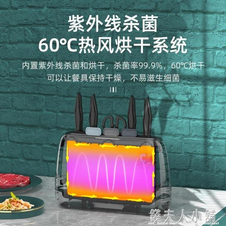 羿彩智慧刀具消毒器家用廚房烘干高溫分類菜板刀架刀具砧板消毒機yh