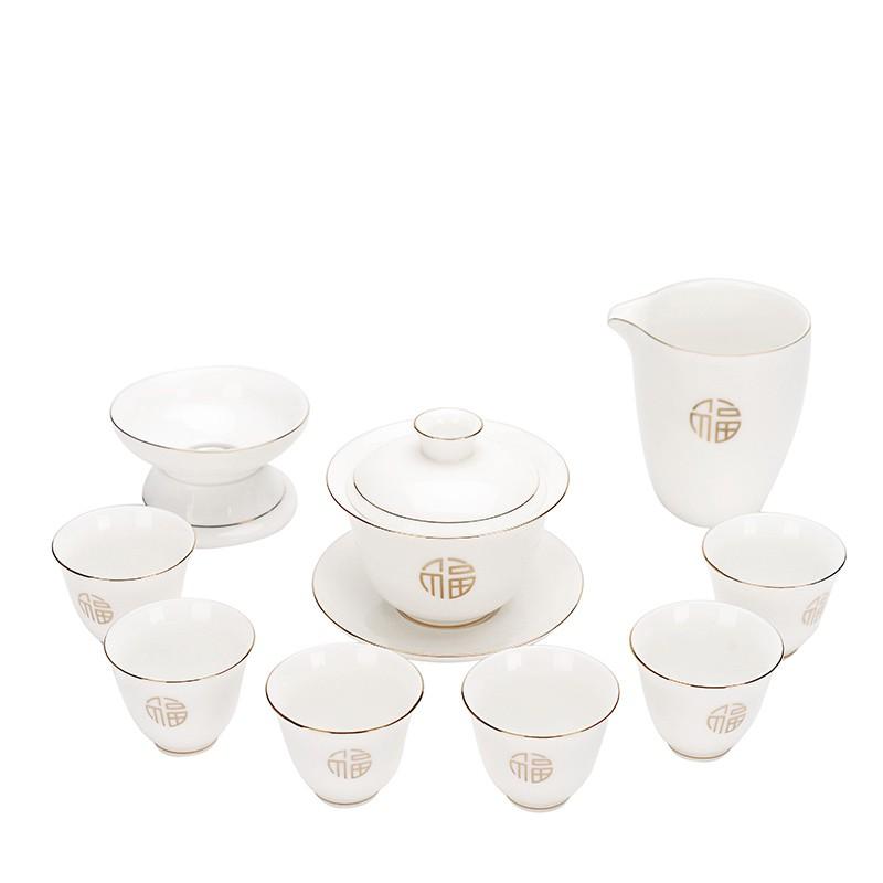 新上架-茶具 茶具蓋碗茶杯陶瓷羊脂玉家用簡約中式禮盒套裝打邊福整套玉瓷泡茶