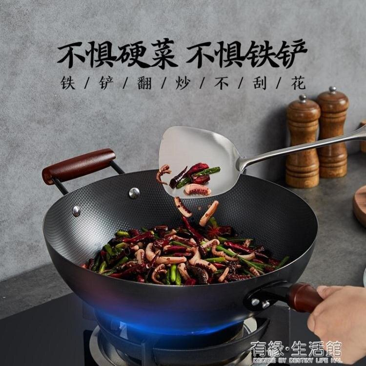 現貨 美的炒菜鍋老式鐵鍋廚師鑄鐵鍋無涂層不粘鍋不沾炒鍋家煤氣灶專用