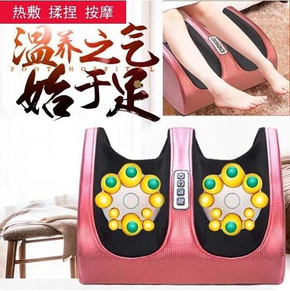 足療機 腳足底家用多功能按摩器足浴盆110v可用足部腿部腳部揉捏穴位
