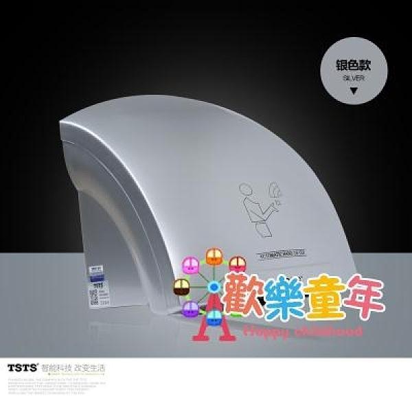 烘手機 干手器全自動感應烘干機手器商用衛生間烘手機智慧家用烘手器 8色