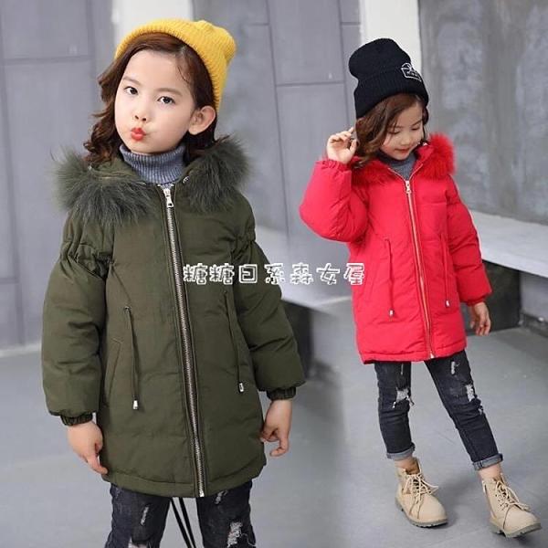 交換禮物加絨加厚羽絨服女童外套冬季中長款羽絨棉服中大童新款洋氣