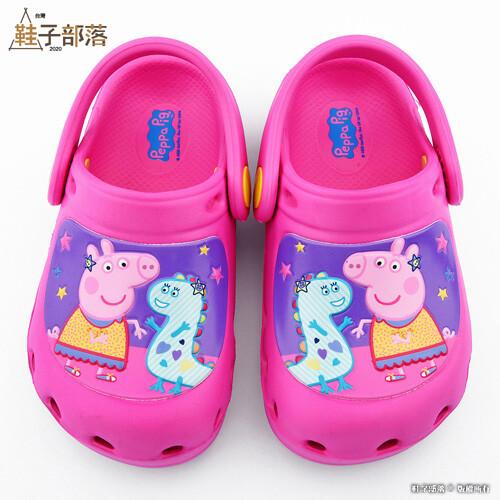 鞋子部落佩佩 喬治 恐龍抱抱花園鞋 粉紅豬小妹 pg0094-桃/藍 (共二色)