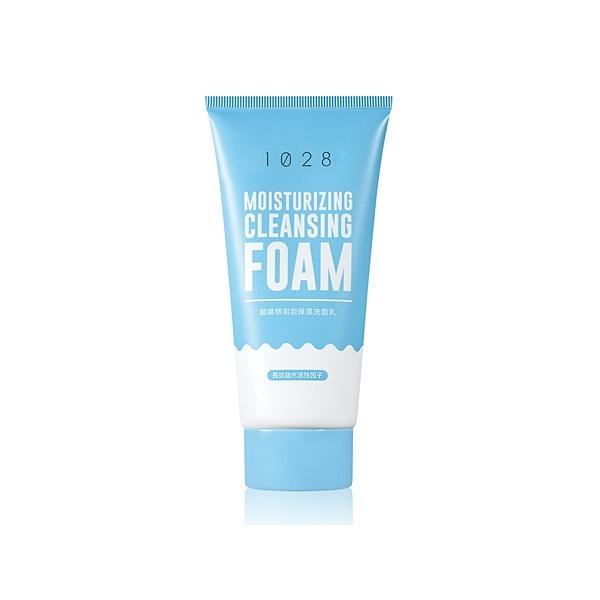 1028 -  Moisturizing Cleansing Foam (40ml)