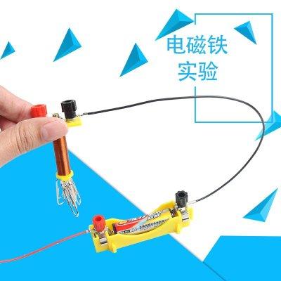 【電磁鐵實驗套裝】 科技小製作益智玩具自制電磁鐵電池盒導線國小學科學探究實驗教具薄荷の小鋪JJJ080