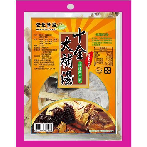 登豐十全大補湯燉料100G【愛買】