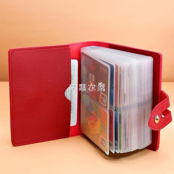 卡包女多卡位大容量防消磁卡包女卡包男證件夾卡套名片夾錢包小巧 SUPER SALE 快速出貨