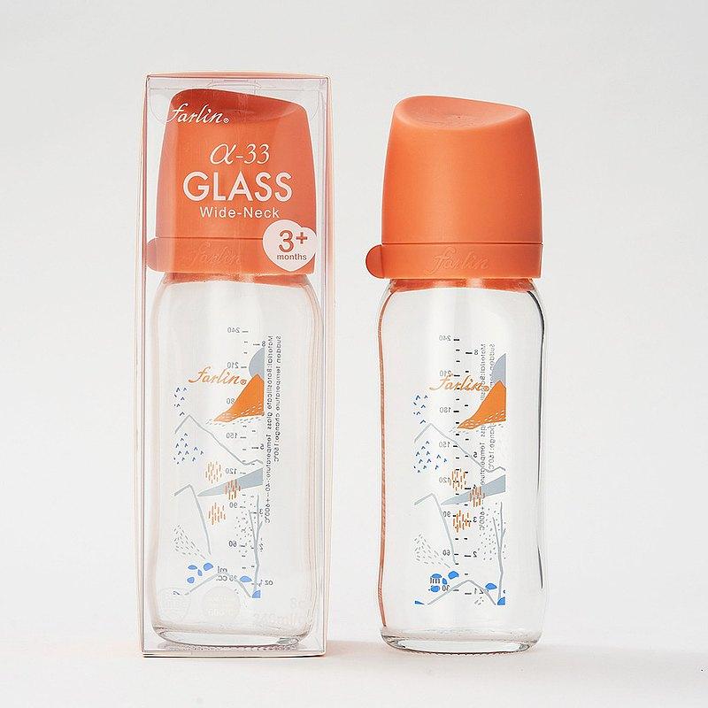 farlin 城市心旅行 寬口玻璃奶瓶 160ml/240ml 尼泊爾 愛的祝福