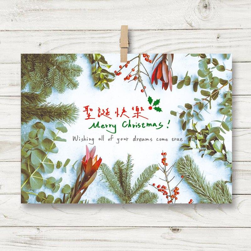 聖誕快樂 (花草款)  / 明信片