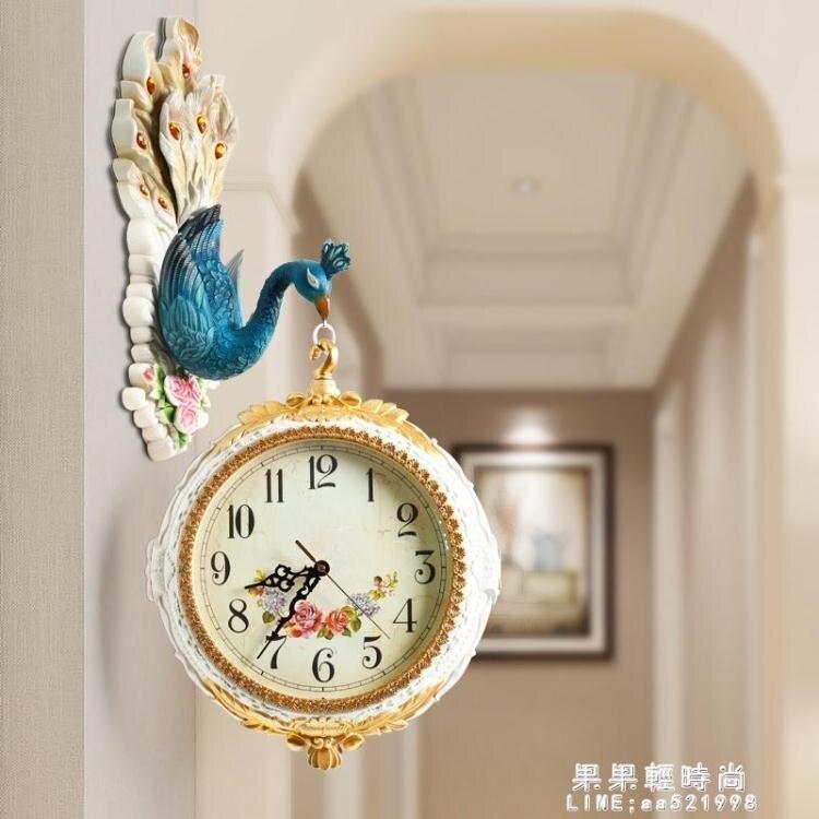 雙面鐘表掛鐘客廳家用現代簡約歐式時鐘靜音藝術創意孔雀時尚掛表 樂樂百貨