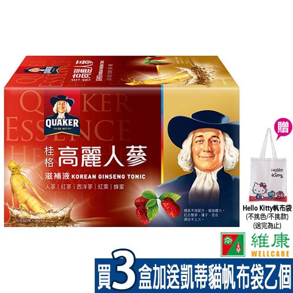 桂格 高麗人蔘 6瓶/盒 維康 買三盒加贈凱蒂貓帆布袋乙個 禮盒 限時促銷 0131