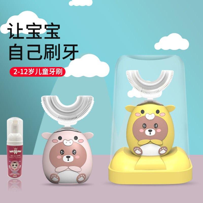 兒童牙刷U型自動寶寶2-12歲小孩電動牙