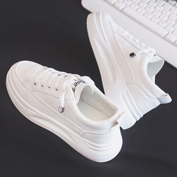 促銷大碼鞋 35-42碼 大碼女鞋厚底小白鞋女秋舒適帆布百搭學生休閑運動板鞋41