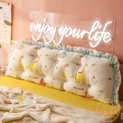 床頭靠枕 韓版全棉床頭板大靠墊軟包可拆洗床上全棉大靠背沙發長靠枕床靠背 限時折扣