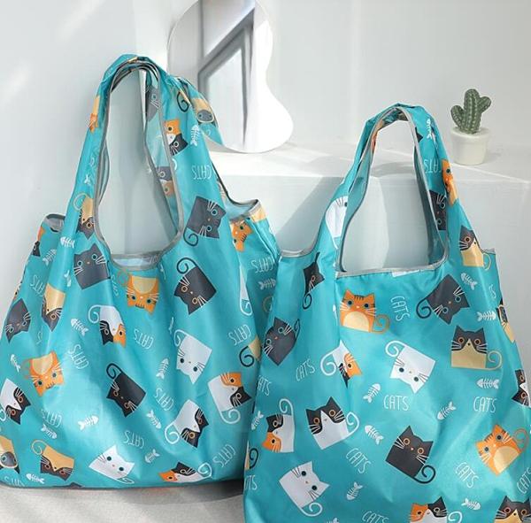 購物包 環保袋購物袋超市買菜包可折疊便攜大容量防水家用手提牛津布定制【快速出貨八折搶購】