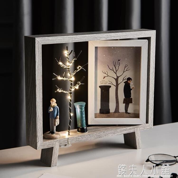 北歐現代簡約木質相框擺台ins創意可愛個性雙面6寸桌面照片擺件yh