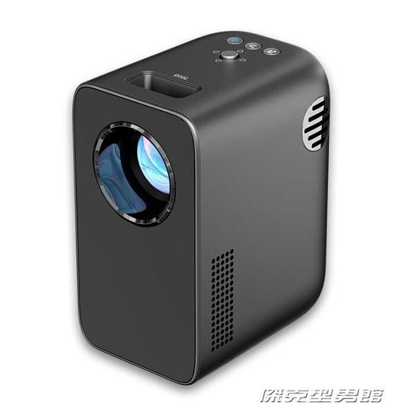 投影儀手機投影儀智慧高清投影機無線同屏小型便攜式WiFi自帶音響 新年優惠