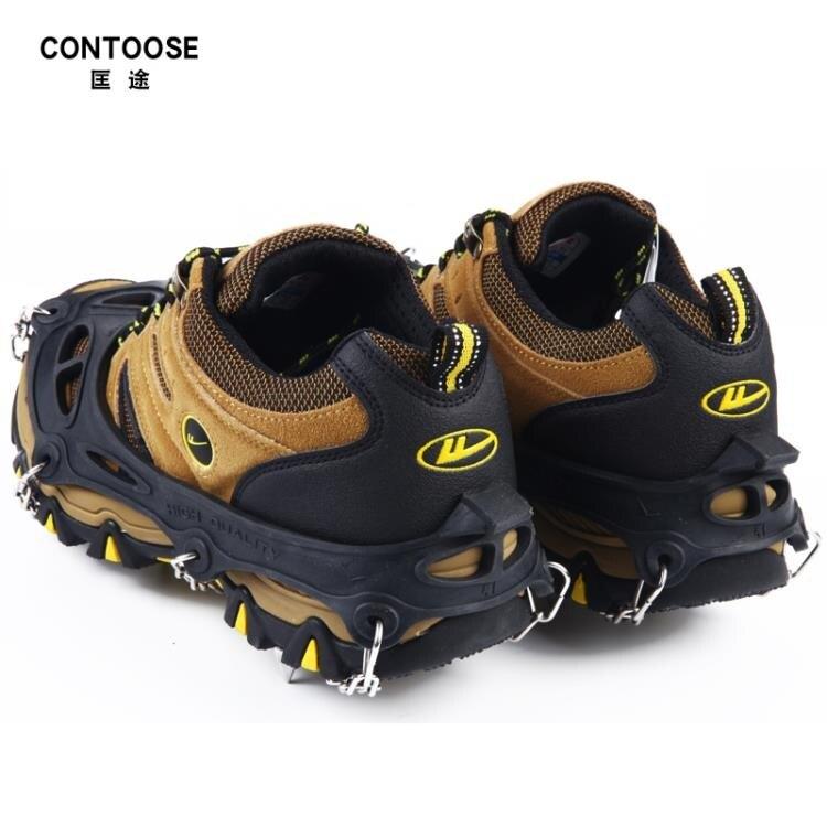 匡途冰爪防滑鞋套雪地登山釘鞋錬11齒不銹鋼簡易戶外裝備冰抓雪爪yh