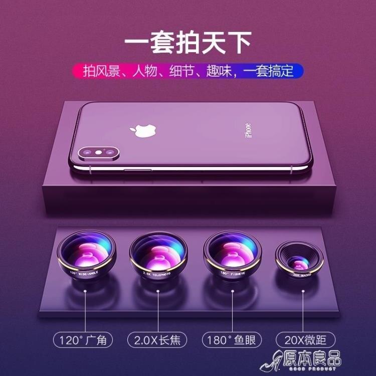 廣角手機鏡頭三合一套裝自拍補光燈安卓通用蘋果4K微距鏡頭手機單yh