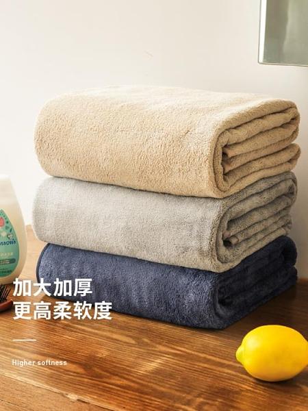 大浴巾 浴巾家用成人男女比純棉全棉吸水速干不掉毛超大兒童裹巾可穿毛巾【快速出貨八折搶購】