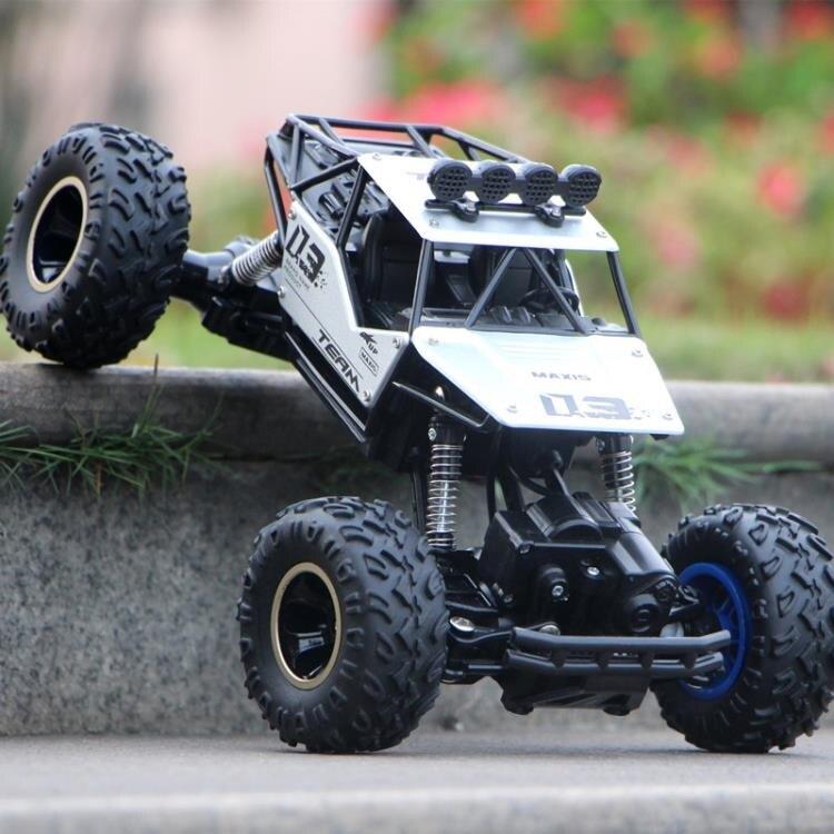 遙控車 超大合金越野四驅車充電動遙控汽車男孩高速大腳攀爬賽車兒童玩具 限時折扣