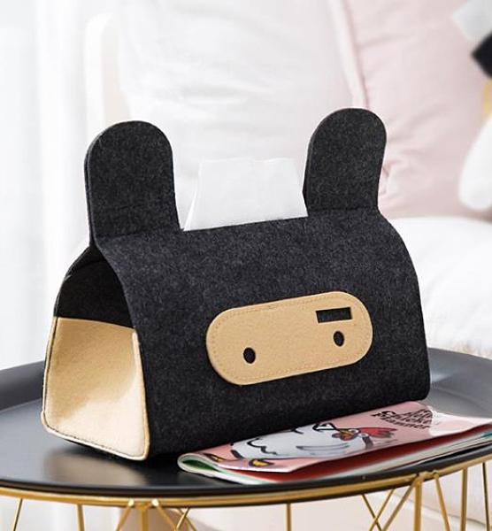 家用北歐創意紙巾盒車載客廳茶幾遙控器收納多功能抽紙盒簡約可愛 3C數位百貨
