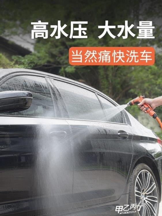洗車水槍 噴頭家用洗車工具水管高壓力水搶接自來水軟管沖刷車神器 限時折扣