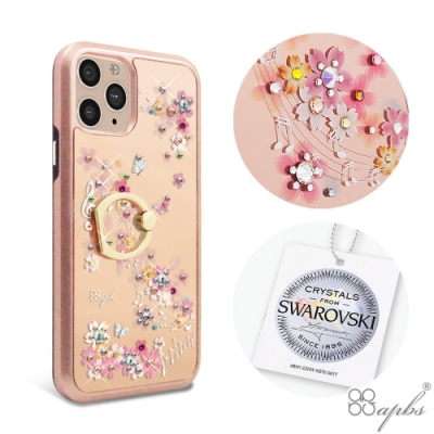 apbs iPhone 11 Pro 5.8吋施華彩鑽全包鏡面指環雙料手機殼-彩櫻蝶舞