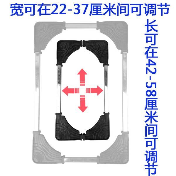 主機架 臺式電腦主機托架機箱移動底座墊子空氣淨化器帶輪托架可調節大小